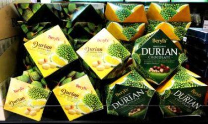 マレーシアのドリアンチョコレート