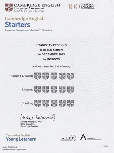 cambridge-english-starters