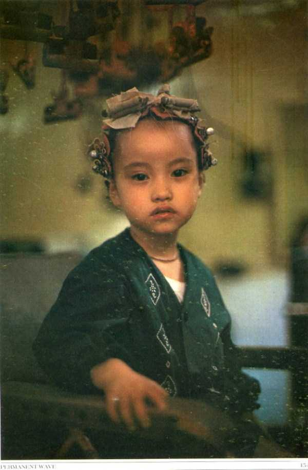 Ordinary Chinese People In 1970 S 45 Photos Klyker Com