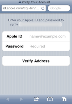sign-in to verify screen