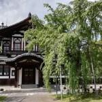 奈良 博物館