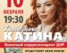 PosterKatina
