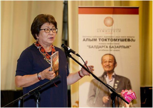 roza_otumbaeva