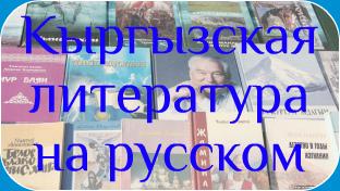 literatura_banner