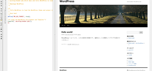 Dreamweaver CS5とWordPressを連携させる方法