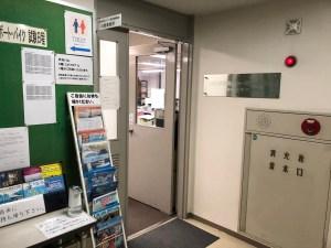 日本海洋レジャー 5階事務所