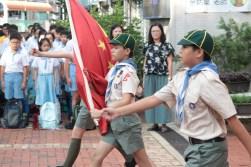 開學升國旗儀式
