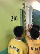 524E8DF6-6EE5-4C9A-A986-F74DCF782B3D