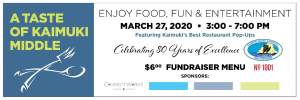 Taste of Kaimuki Fundraiser Ticket