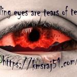 मुस्कुराती आँखों में आंसुओं के सैलाब होते है।