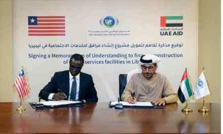UAE To Spend 5M For Projects In Liberia