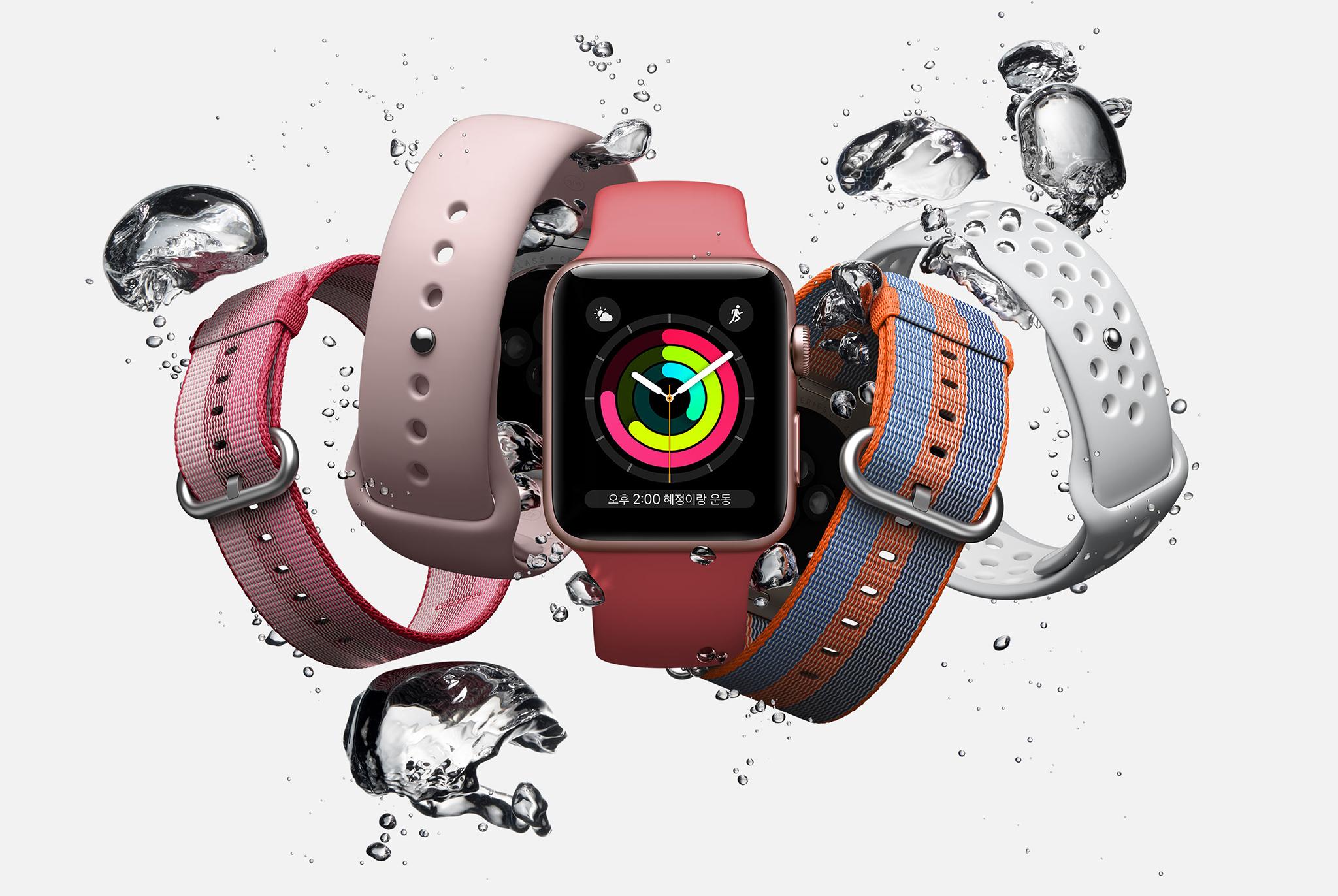 Apple Watch 새로운 밴드 색상 출시