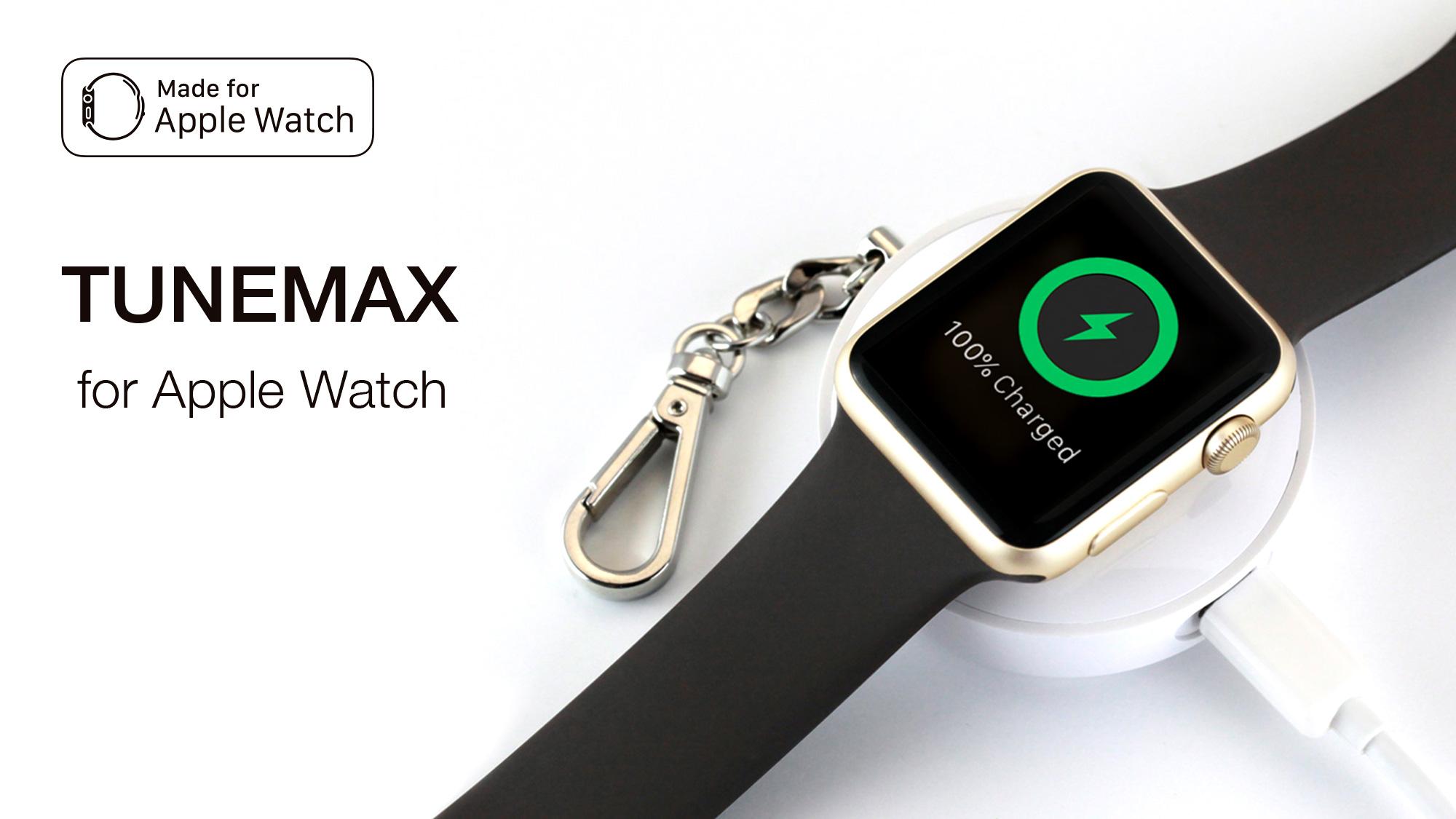 TUNEWEAR – Apple Watch 배터리팩 TUNEMAX 발표
