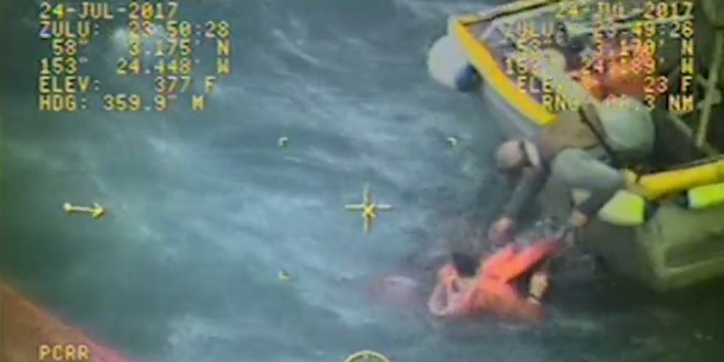 Coast Guard Works Together With Mariners on Rescue