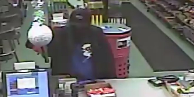 Kodiak Police Departments seeks leads on robbery