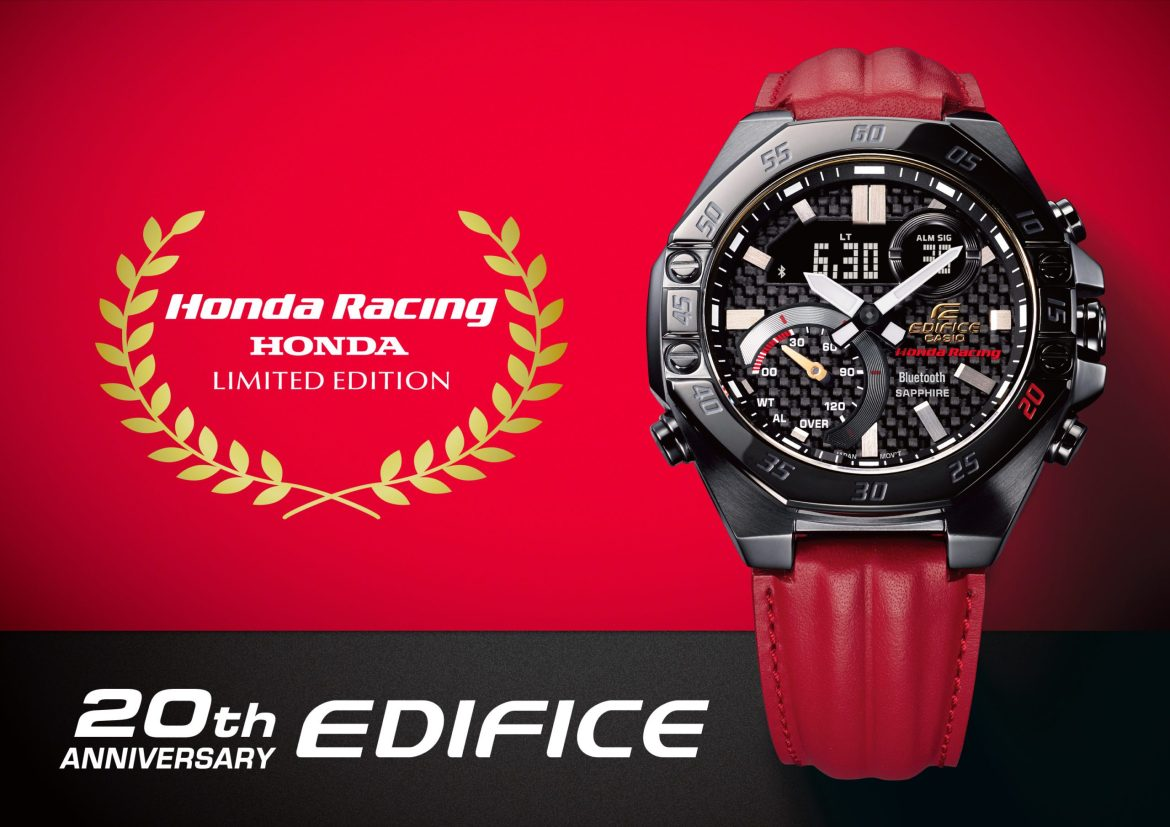 Hit the throttle with the new Casio Edifice ECB10HR-1A