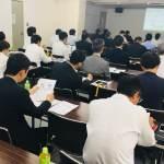 AJC関西・第1回定期勉強会