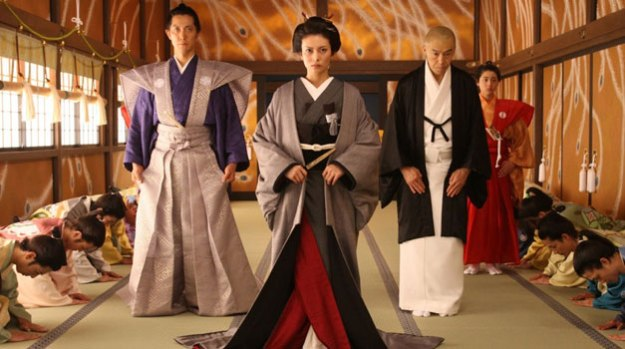 The Lady Shogun and Her Men - Japan