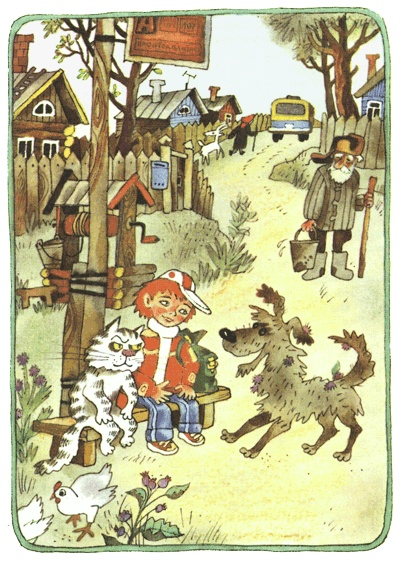 Дядя Федор, пес и кот - Эдуард Успенский » 📚 Книгомир ...