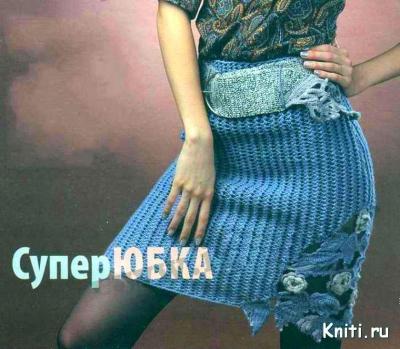 Шикарная юбка 2014 года