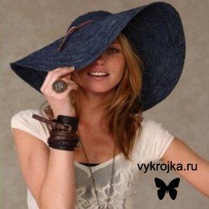 Шляпа с большими полями