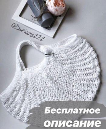 Beg - Avoska Knitting Needles, Penerangan Percuma