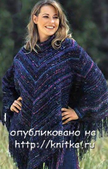 Comment tricoter Poncho triangulaire avec gorge, photo № 24