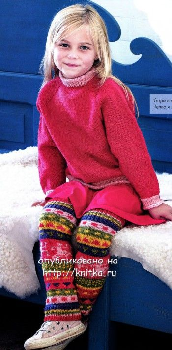 Gaiters for girls knitting