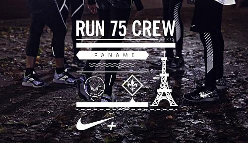 Run 75 Crew