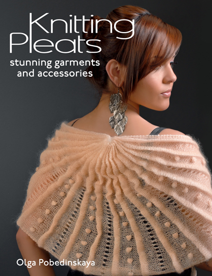 knitting pleats book