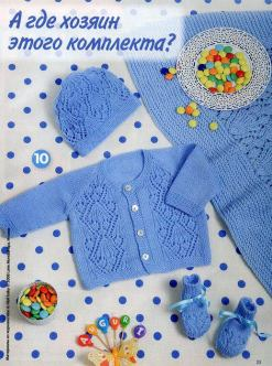 Knitted baby and child sweater patterns (285)