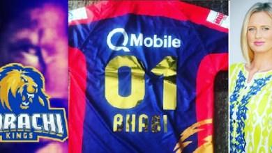 Photo of پی ایس ایل5،ٹیم کراچی کنگز کا شنیرا اکرم کو  'بھابھی شرٹ' کا تحفہ