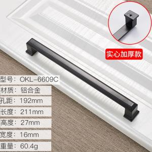 American Style Black Cabinet Handles Solid Aluminum Alloy Kitchen Cupboard Pulls Drawer Knobs Furniture Handle Hardware Tools