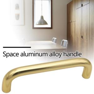 Solid Aluminum Alloy Cabinet Handles Furniture Small Handle Hardware Kitchen Cupboard Door Bathroom Pulls Drawer Knobs