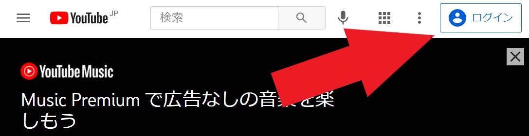 YouTube 企業 チャンネル