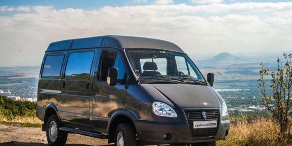 Микроавтобусы газ (весь модельный ряд): цены и ...