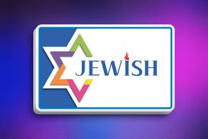 jewish-with-border-20160916