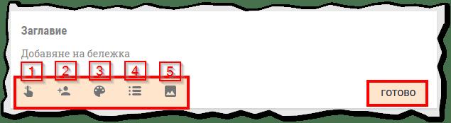 Google_Keep_Screenshot_02
