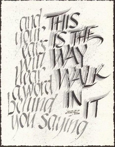 Isaiah And Holy Way