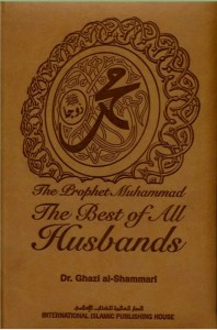 This book highlights the role played by Prophet Muhammad (ﷺ) within his household and especially as a husband. The author focuses on individual - and beautiful - aspects of his excellent way of dealing with his wives, such as the Prophet's gentleness with them, the way he relaxed and have fun with them and his fairness in dealing with them. And that is what makes this book so special and so appealing. This book serves to remind husbands and wives about the blessing of marriage, and to encourage those are not married to strive to complete their religion in the most honourable way. Insha 'Allah, this reminder will help us all to cherish our families and attain rewards through treating them well.
