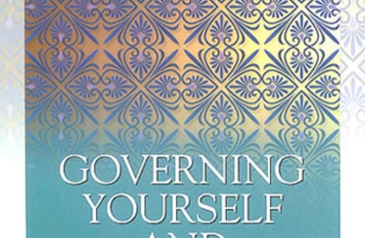 GOVERNING YOURSELF AND YOUR FAMILY By Shaykh Husayn al-'Awāyisha