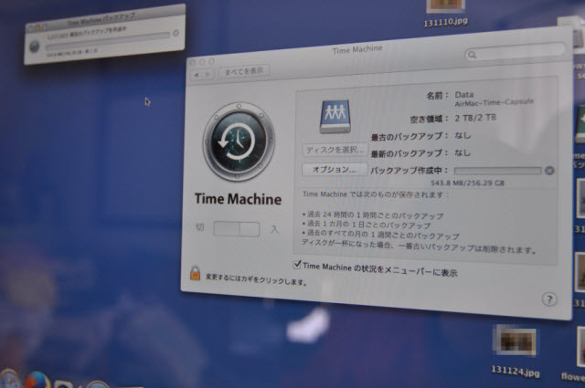 Apple Time Machineのイメージ