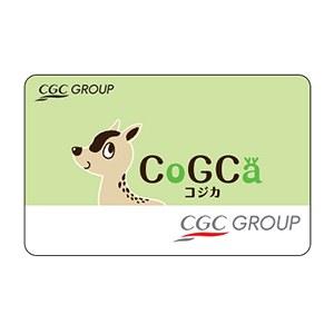 CGC(シジシージャパン)の独自電子マネー 「CoGCa(コジカ)」