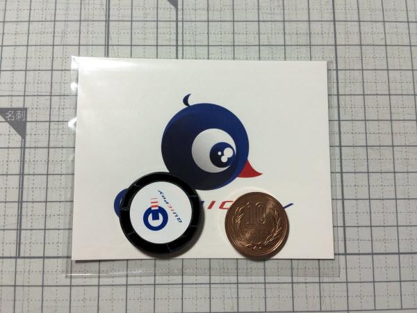 QuickPay(クイックペイ)コイン4