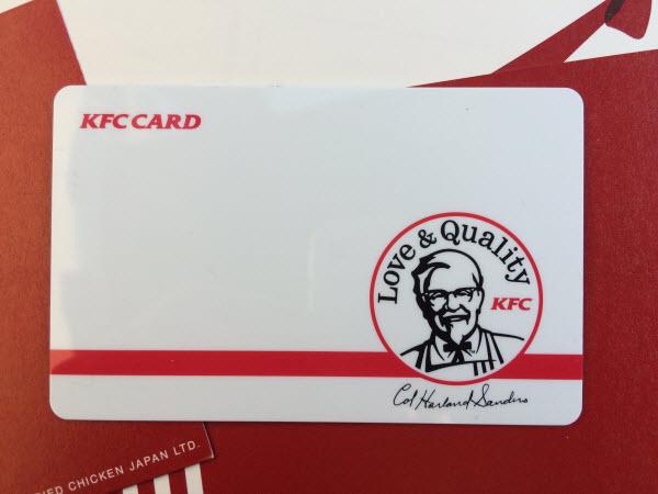KFCカード カーネルサンダース イメージ