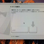 macOS Sierra セットアップ イメージ16