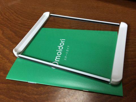 Omoidori フォトプレッサーのイメージです