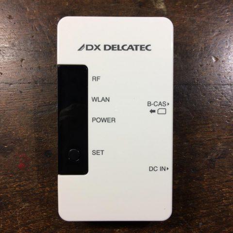 DXメディアコンセント DMC10F1 本体です