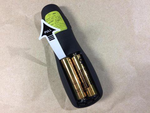logicool r400t ワイヤレスプレゼンター 電池です