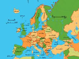في اي قارة تقع ايرلندا موسوعة مركزي للمعلومات العامه